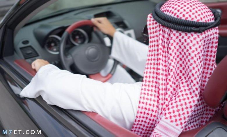 رسوم رخصة القيادة 10 سنوات