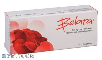 فوائد حبوب منع الحمل Belara