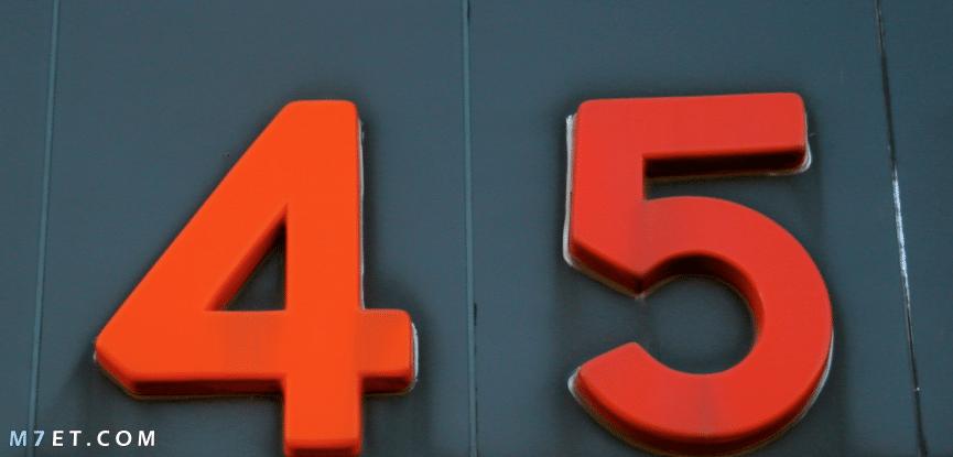 تفسير رقم 36 في المنام للعزباء