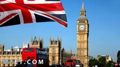 Photo of حاليا كم يبلغ عدد سكان بريطانيا ؟