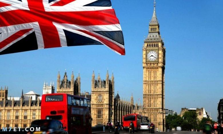 حاليا كم يبلغ عدد سكان بريطانيا ؟