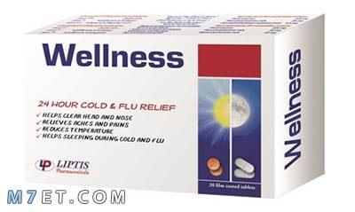 معلومات عن دواء ويلنس