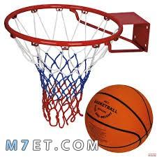 ما هي قواعد كرة السلة