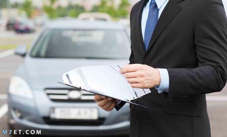ارخص تامين السيارة ضد الغير