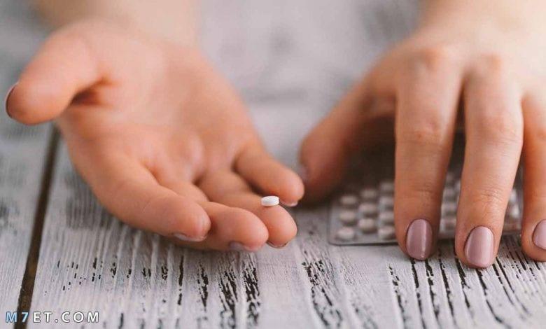 كيف استعمل حبوب منع الحمل لاول مرة