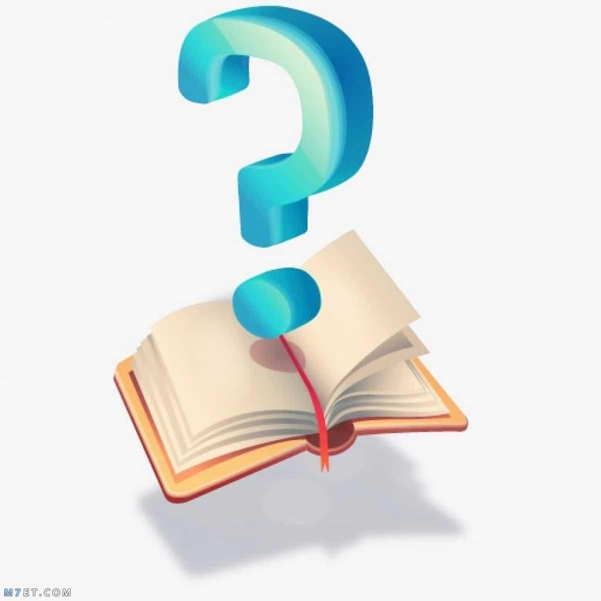 أسئلة فلسفية مضحكة كنج كونج 15