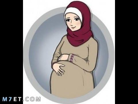 الم اسفل البطن للحامل في الشهر الخامس