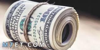 ما حقيقة الدولار الاسود ؟