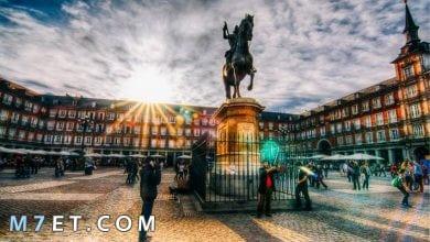 Photo of أهم 10 اماكن سياحية في اسبانيا مدريد