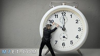 Photo of كيف تتقن فن تنظيم الوقت وإدراته بشكل فعال