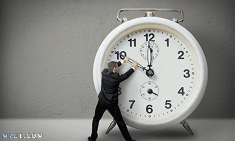 كيف تتقن فن تنظيم الوقت وإدراته بشكل فعال
