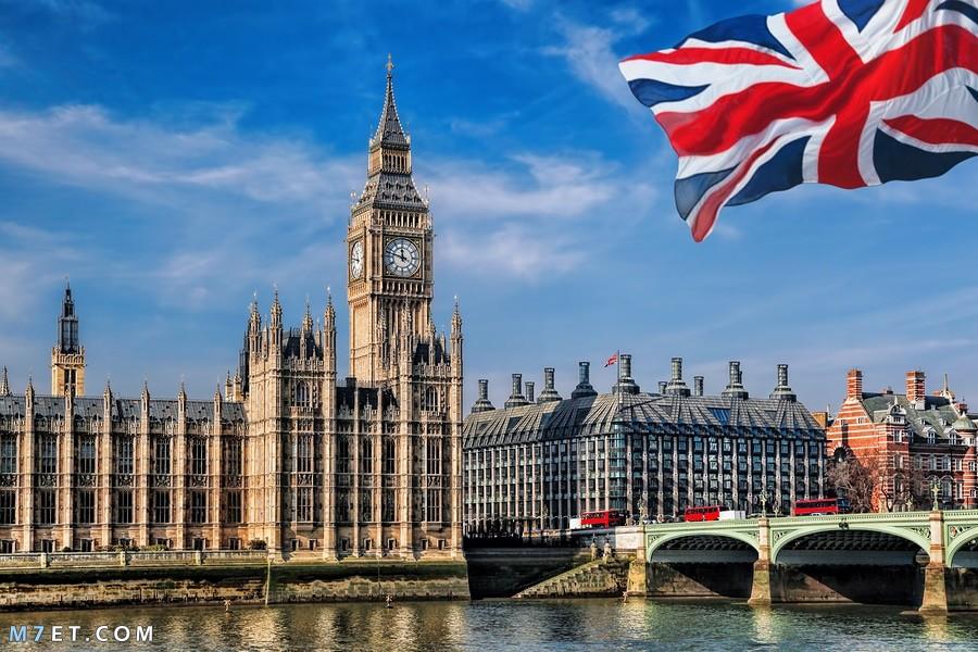ما هي عاصمة بريطانيا والفرق بين بريطانيا وإنجلترا إيجي برس