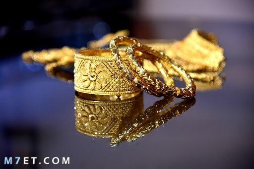 تفسير حلم الذهب للعزباء