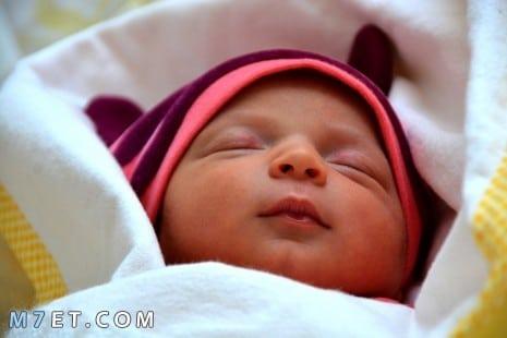 تفسير حلم ولادة البنت للمتزوجة في المنام