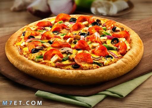 طريقة عمل البيتزا منال العالم