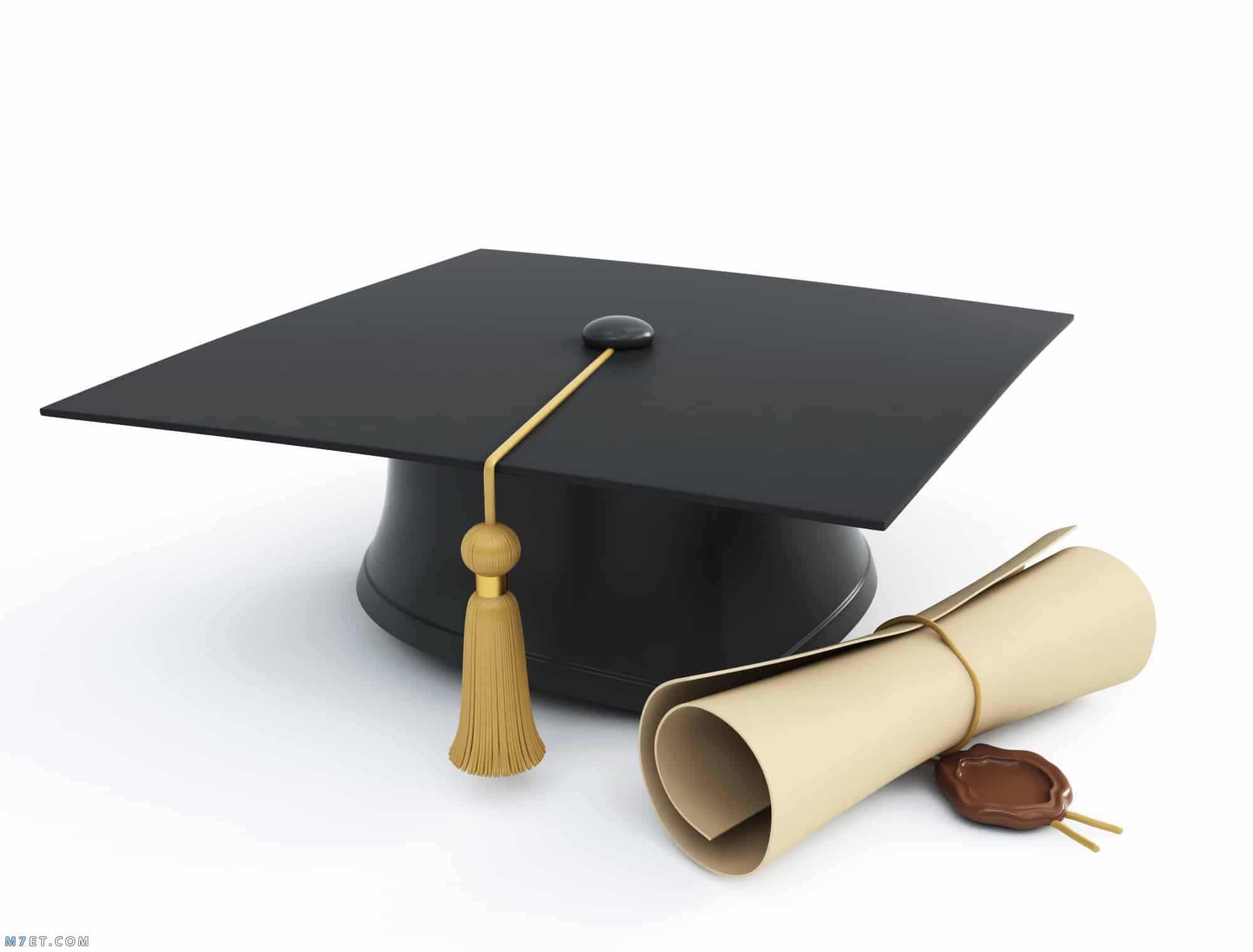 اجمل عبارات عن التخرج 2020
