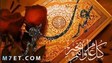Photo of صور العيد المبارك 2020 اجمل التهاني بالعيد السعيد