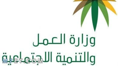 Photo of ما هي رسوم تجديد الاقامة في السعودية