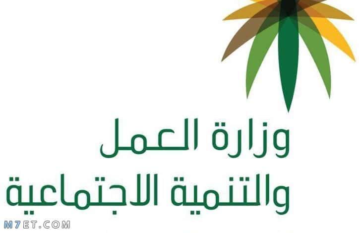 ما هي رسوم تجديد الاقامة في السعودية