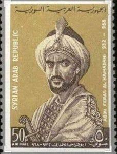 أبو فراس الحمداني