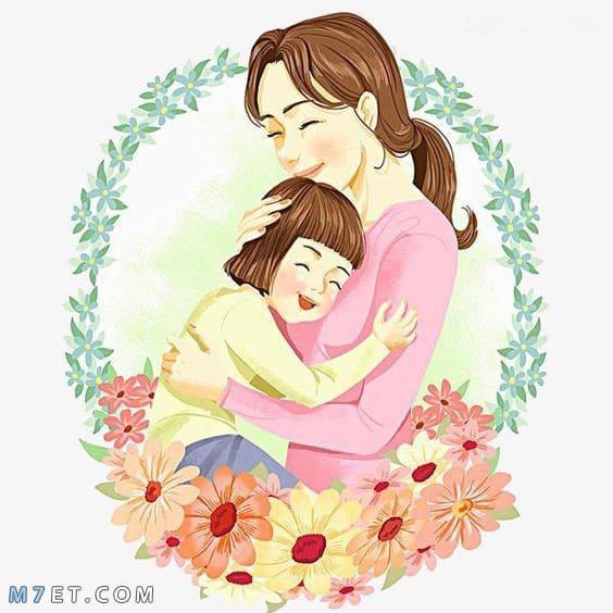 صور عن الام