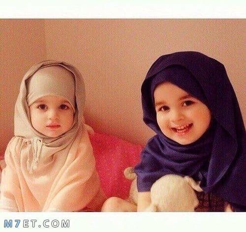 صور أطفال بنات محجبات