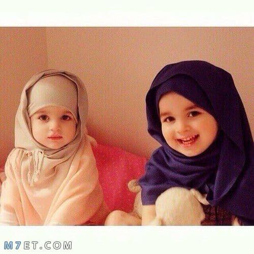 صور اطفال بالحجاب 2021 اجمل