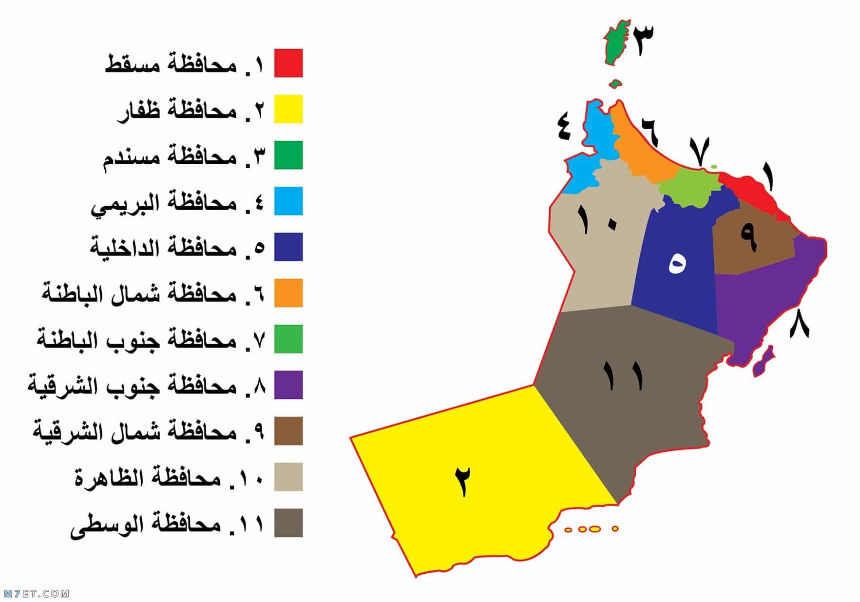 خريطة عمان بالمحافظات