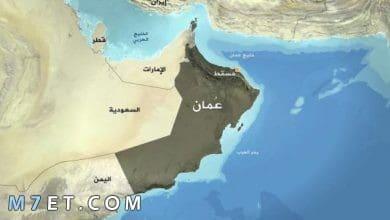 Photo of خريطة عمان صماء ومعلومات عنها وعدد السكان