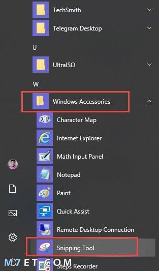 طريقة تصوير شاشة الكمبيوتر ويندوز 10 بدون برامج