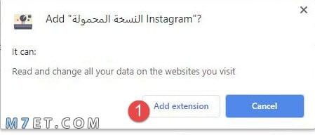 تسجيل دخول انستغرام من جوجل بسهولة