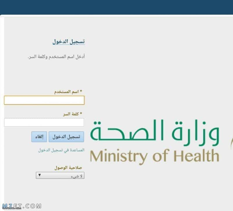 """خدمة """"مديري"""" ونظام """"موارد"""" الرابط الرسمي من بوابة الدخول الموحد الالكترونية"""
