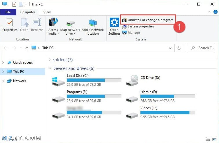 طريقة حذف برنامج من الكمبيوتر ويندوز 10