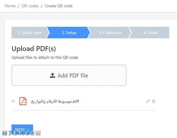 تحويل ملف pdf الى باركود افضل 3 مواقع لعمل ذلك