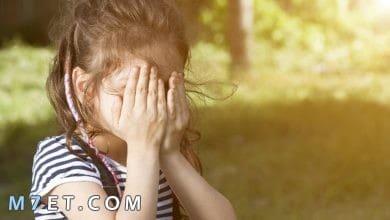 Photo of عدم الثقة بالنفس عند الاطفال الاسباب وطرق العلاج