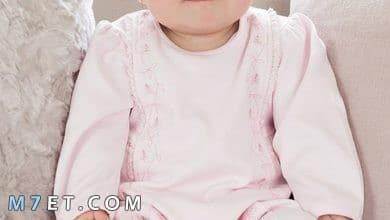 Photo of اسماء بنات دلع جديدة ومعانيها