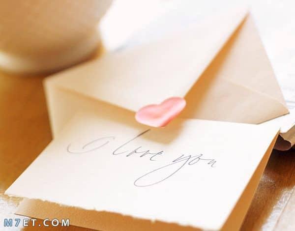 رسائل حب قصيرة جدا
