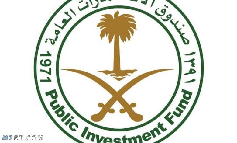 أفضل صندوق استثماري سعودي 1442