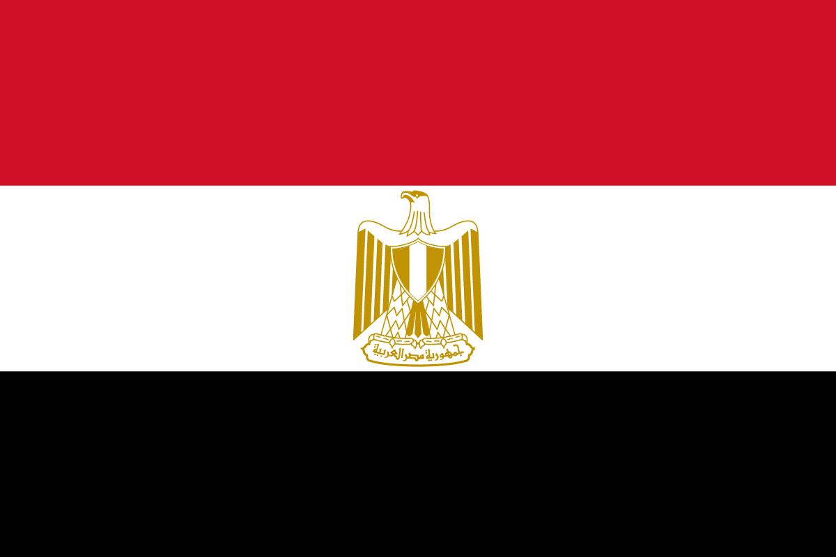 الجامعات المصرية المعترف بها دوليا 2020