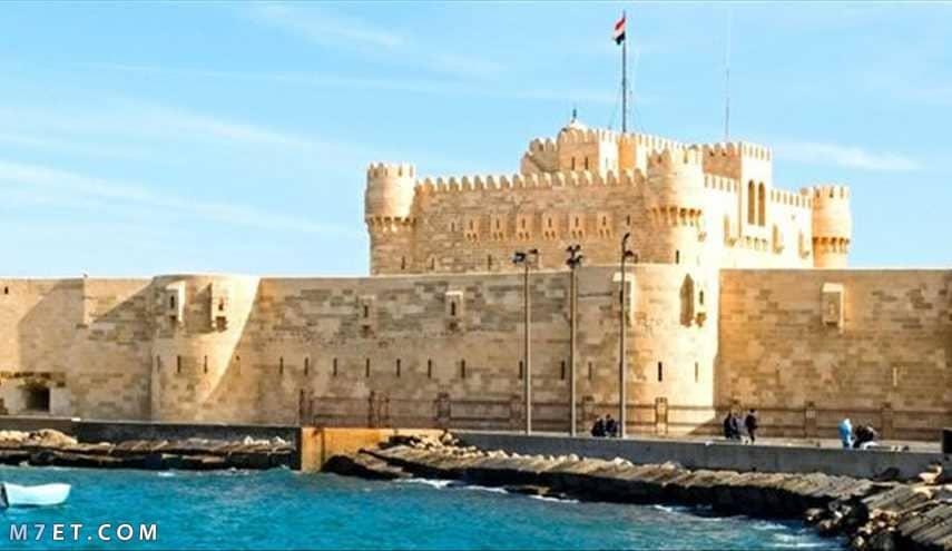 ما هي عروس البحر المتوسط