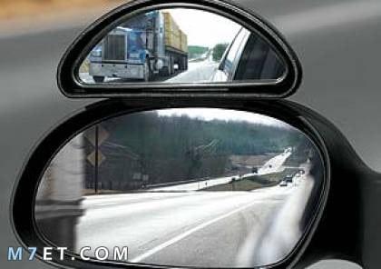مرايا محدبة لتغطية البقع العمياء بالسيارات