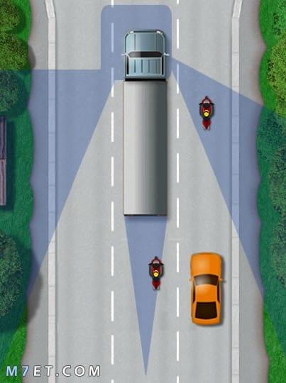 صور توضيحية للبقع العمياء في السيارات