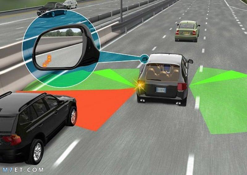 النقطة العمياء في السيارة