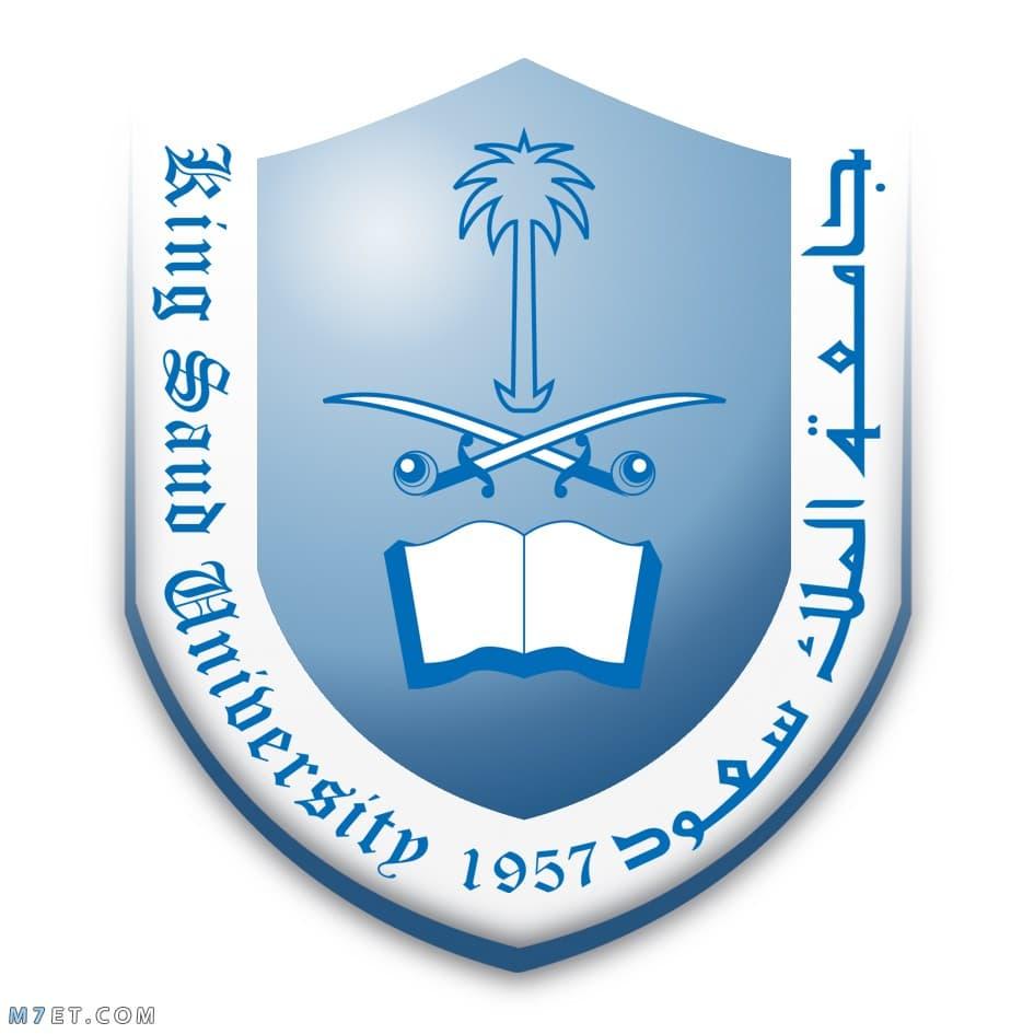 ترتيب الجامعات السعودية عالميا