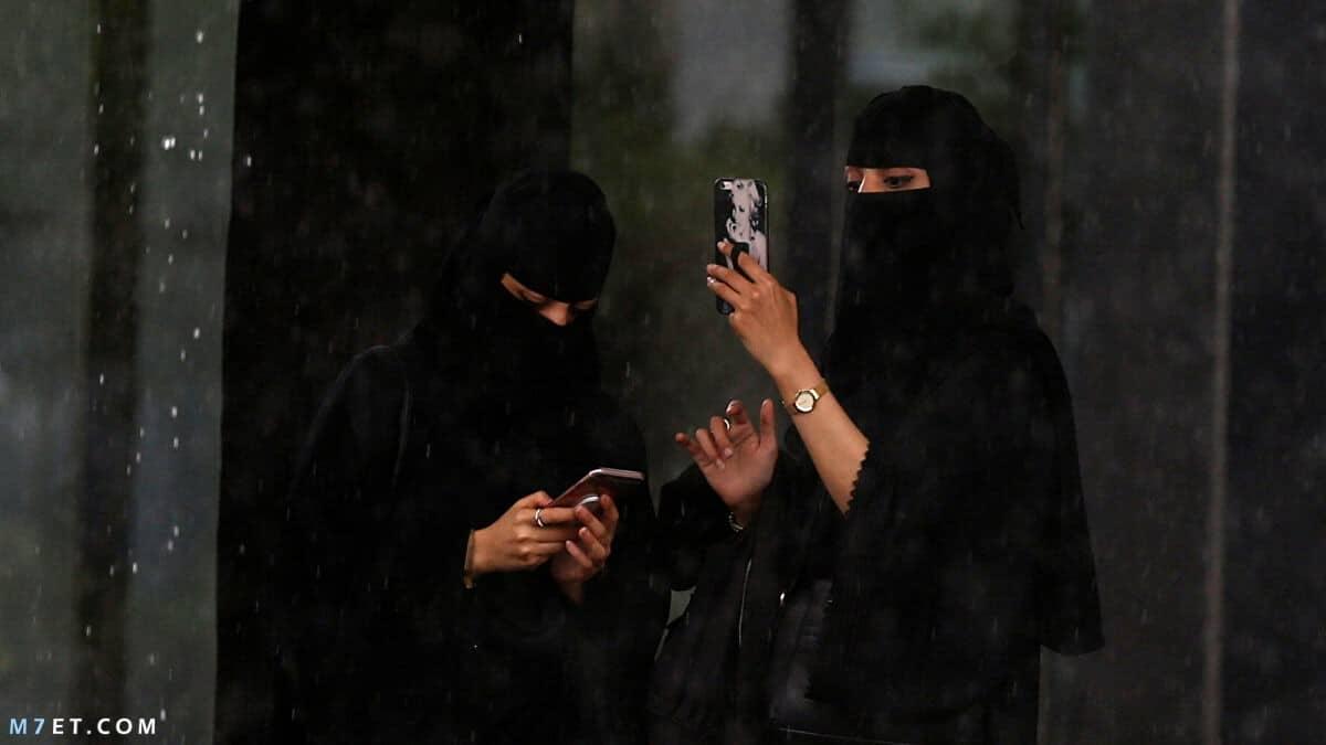 شروط زواج السعوديات من الأجانب
