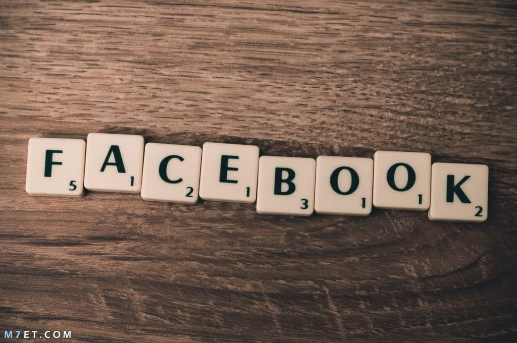 اجمل صور غلاف للفيس بوك