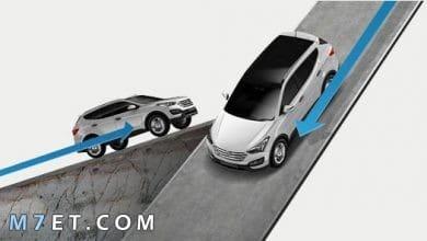 Photo of نظام المساعدة HAC في السيارات 2021