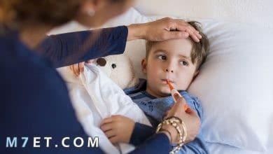 Photo of علاج الحمى عند الاطفال في المنزل