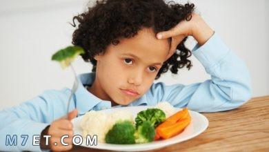 Photo of سوء التغذية عند الاطفال وطرق علاجه بالتفصيل