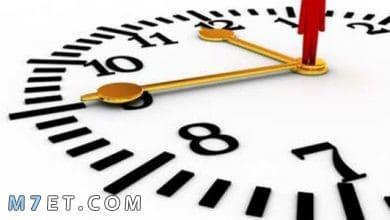 Photo of أفكار أسلوب طرق تنظيم الوقت